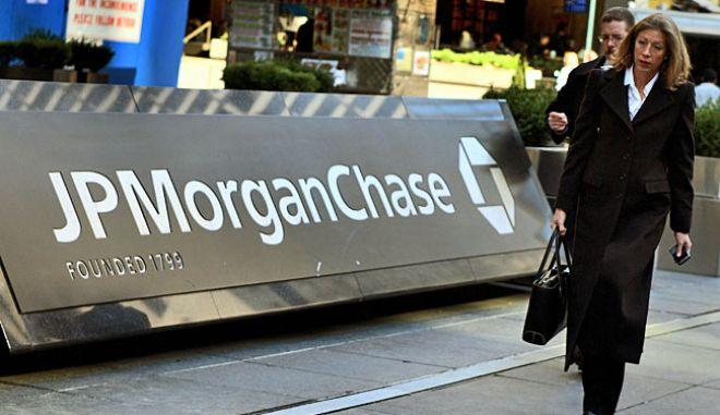 JPMorgan: Αποζημιώσεις 2,6 δισ. δολαρίων για το σκάνδαλο Μέιντοφ