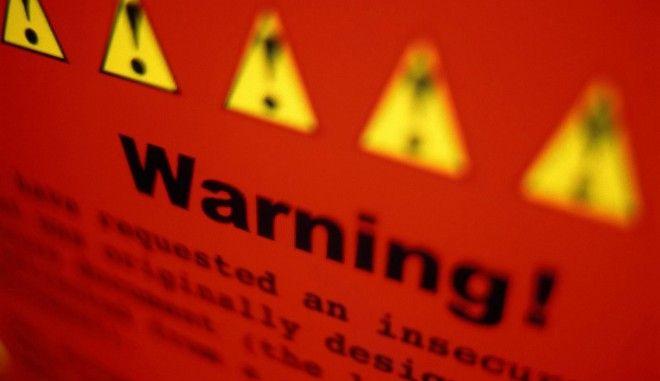Προσοχή κυκλοφορεί κακόβουλο λογισμικό τύπου 'Crypto–Malware'
