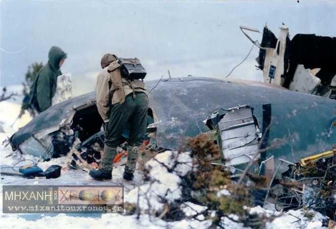 Μηχανή του Χρόνου: Η συγκλονιστική αεροπορική τραγωδία με τη συντριβή του C130 στο όρος Όθρυς το 1991