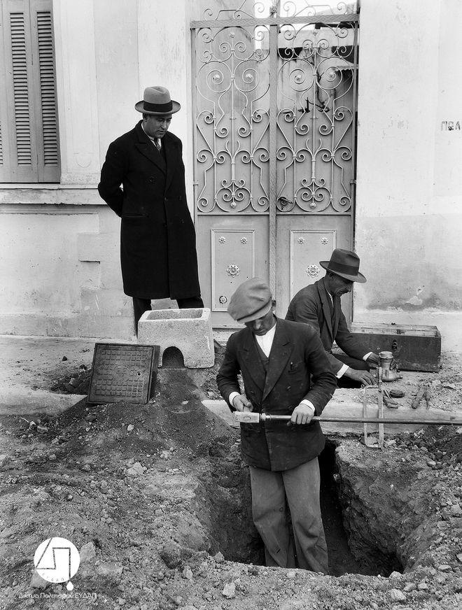 Τοποθέτηση υδρομετρητών, περίπου 1927-1928