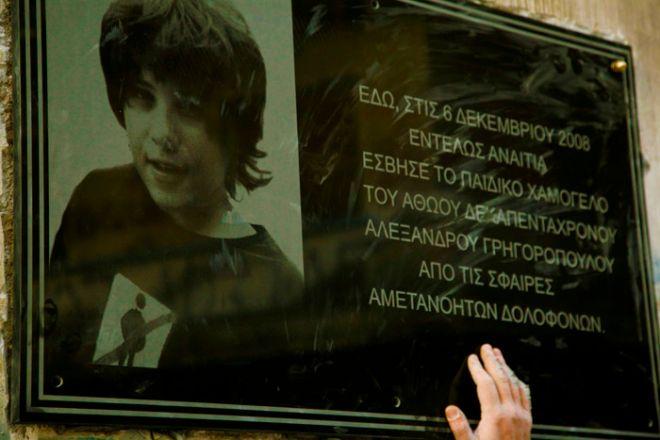 Στιγμιότυπο απο την ανάρτηση πλακέτας του 15χρονου Αλέξανδρου Γρηγορόπουλου στο σημείο που δολοφονήθηκε