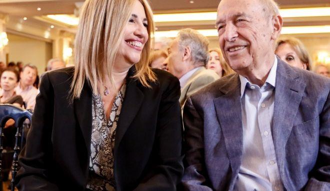 """Η Φώφη Γεννηματά με τον Κώστα Σημίτη στο συνέδριο """"Η Ελλάδα μετά ΙΙ"""" με θέμα : Στον απόηχο της ΔΕΘ- Η πορεία της χώρας μέχρι τις εκλογές."""
