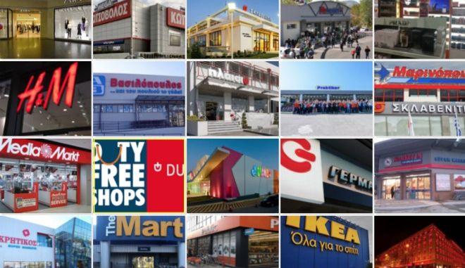 Οι 20 αλυσίδες που τζιράρουν περισσότερο στην Ελλάδα
