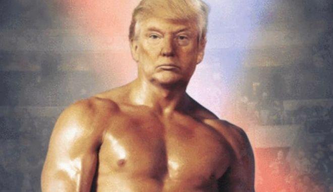 Ο Τραμπ ως Ρόκι