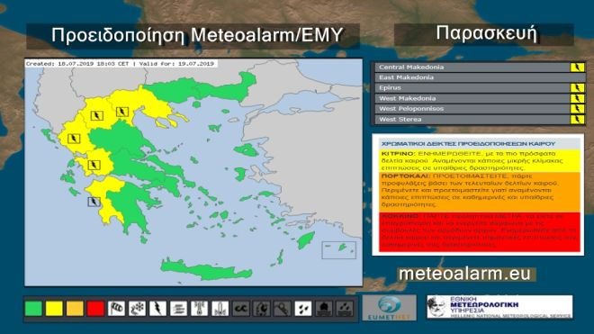 Καιρός: Άνοδος της θερμοκρασίας και άνεμοι έως 6 μποφόρ - Αστάθεια στα ηπειρωτικά
