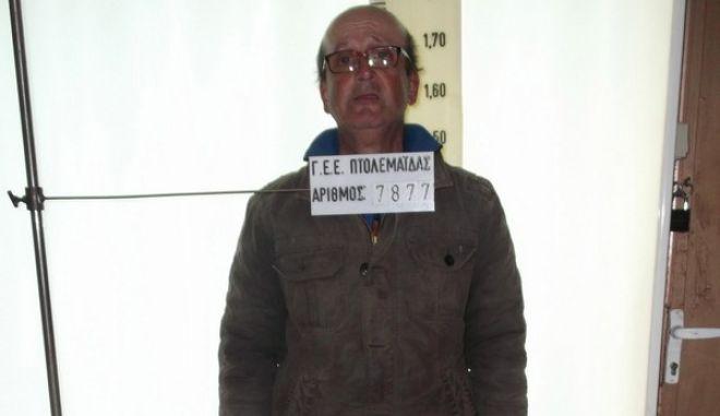 Αυτός είναι ο 47χρονος από την Πτολεμαΐδα που συνελήφθη για αποπλάνηση ανηλίκου