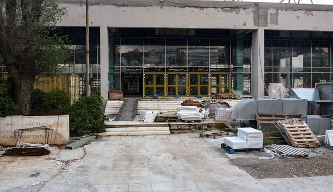 Η Εθνική Πινακοθήκη υπο κατασκευή.