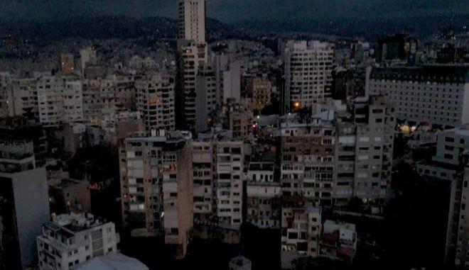 Λίβανος: Χάος και σκοτάδι στη Βηρυττό, το ρεύμα κόβεται για 20 ώρες