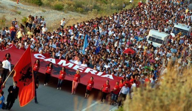 Πορεία Τσάμηδων στα ελληνοαλβανικά σύνορα