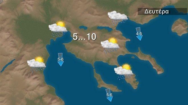 Καιρός: Βροχές και καταιγίδες την Δευτέρα – Μεγάλη πτώση της θερμοκρασίας