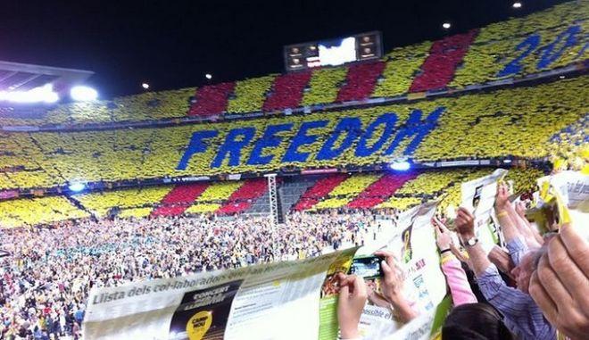 Καταλονία. Η χώρα της Μπάρτσα και της Aντίστασης. Για τη γη και την ελευθερία