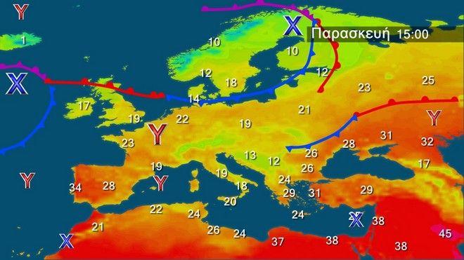 Άστατος καιρός την Παρασκευή κυρίως στα κεντρικά και βόρεια - Κανονικές θερμοκρασίες