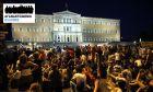 Στιγμιότυπο από την 6η Πανευρωπαϊκή συνάντηση του κινήματος των αγανακτισμένων στην πλατεία Συντάγματος,Κυριακή 3 ιουλίου 2011 (EUROKINISSI/ ΓΙΑΝΝΗΣ ΠΑΝΑΓΟΠΟΥΛΟΣ)