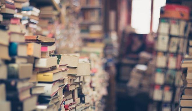"""""""Ακυβέρνητο πλοίο"""" το περιοδικό New York Review of Books"""