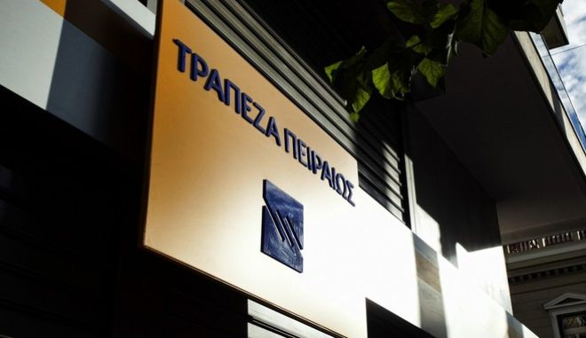 According to leaked information some 25 European Banks had failed the health check of the European Central Bank. These banks will have until November 10 to fill in capital shortfalls. The same info states that Greece has two of it's major Banks failing the stress test. The actual report is due on Sunday, October 26. In Athens, on Oct. 25, 2014 /      , 25               .            .       26 . , 25 , 2014