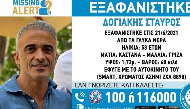 Νεκρός βρέθηκε ο Σταύρος Δογιάκης, ιδιοκτήτης της ταβέρνας