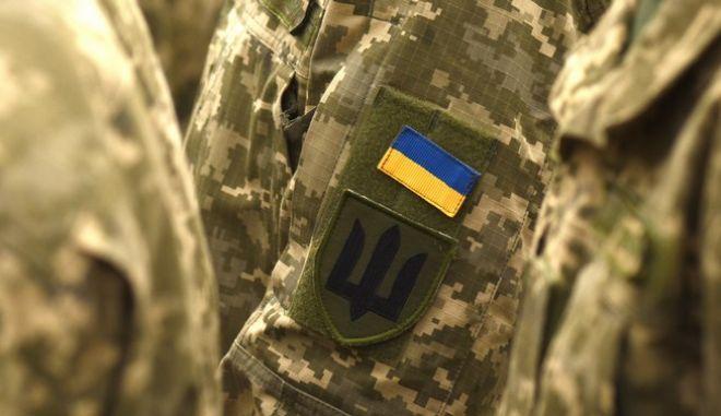 Ουκρανός στρατιώτης