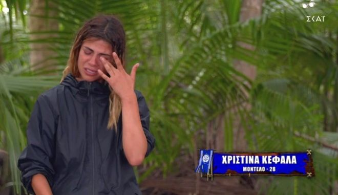 """Η Χριστίνα Κεφαλά στο """"Survivor 4"""""""