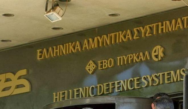 """Απάτη 50 εκατ. ευρώ στα ΕΑΣ: Μέλη διοικήσεων """"μοίραζαν"""" αποζημιώσεις"""