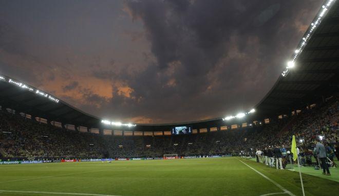 Tο γήπεδο στα Σκόπια
