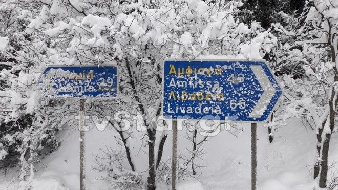 Χιόνια για δεύτερη μέρα - Πού χρειάζονται αντιολισθητικές αλυσίδες