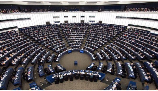 Νομοσχέδιο προβλέπει την ίδρυση ευρωπαϊκού πολιτικού κόμματος στην Ελλάδα