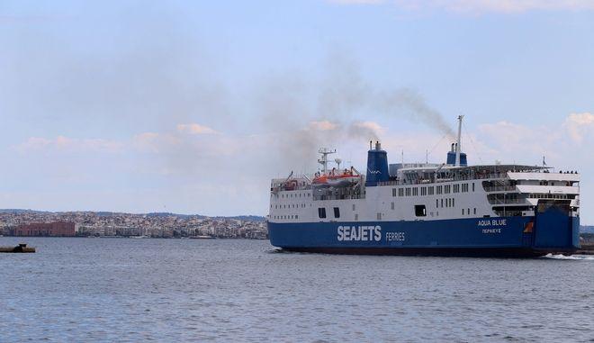 Πλοίο της Seajets (φωτογραφία αρχείου)