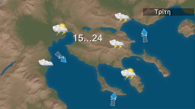 Ισχυρές βροχές και καταιγίδες την Τρίτη - Σε ισχύ το έκτακτο δελτίο της ΕΜΥ