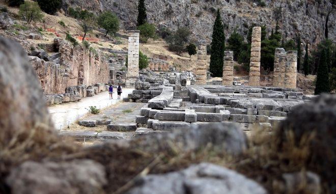 Αρχαιολογικός χώρος των Δελφών