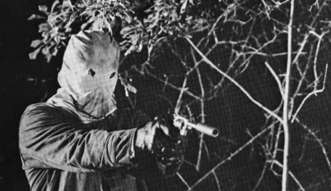Μηχανή του Χρόνου: 'Ο δολοφόνος φάντασμα' που σκότωσε 4 ζευγάρια σε 4 μήνες