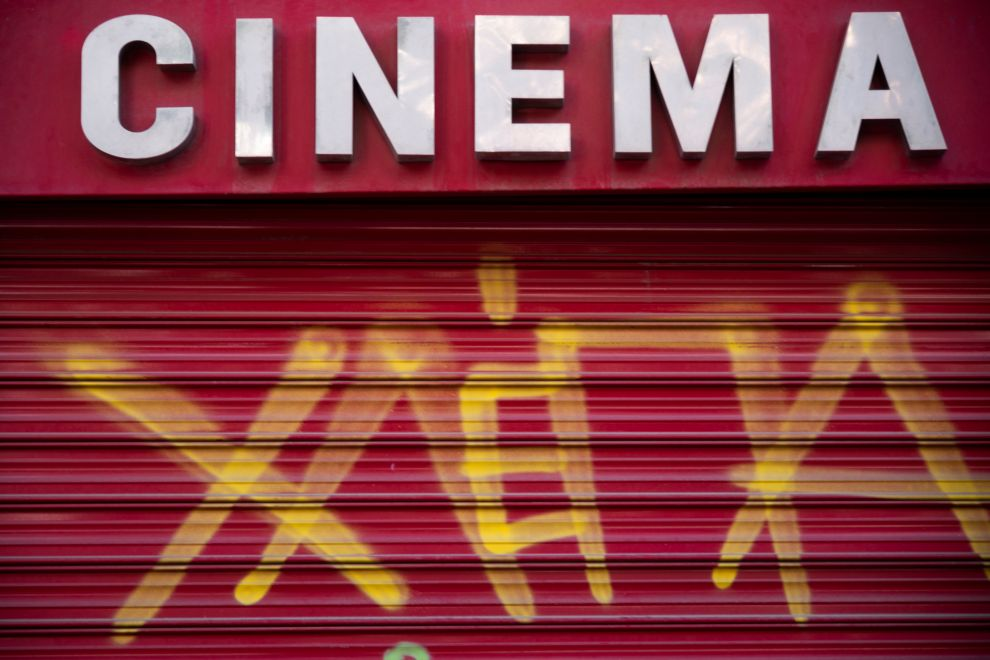 Είναι το σινεμά είδος υπό εξαφάνιση;