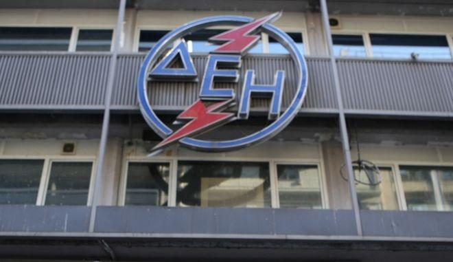Τα κεντρικά της ΔΕΗ στην οδό Χαλκοκονδύλη στο κέντρο της Αθήνας