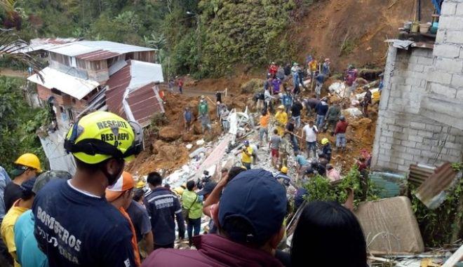 Κατολίσθηση που προκάλεσαν σφοδρές βροχοπτώσεις στοίχισε τη ζωή σε 17 ανθρώπους στην Κολομβία