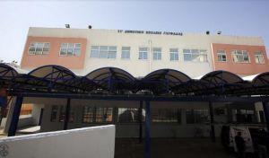 Χωρίς δάσκαλο παραμένει δημοτικό σχολείο στη Γλυφάδα με 20 μαθητές