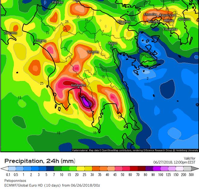Σε εξέλιξη το κύμα κακοκαιρίας - Πού αναμένονται βροχές