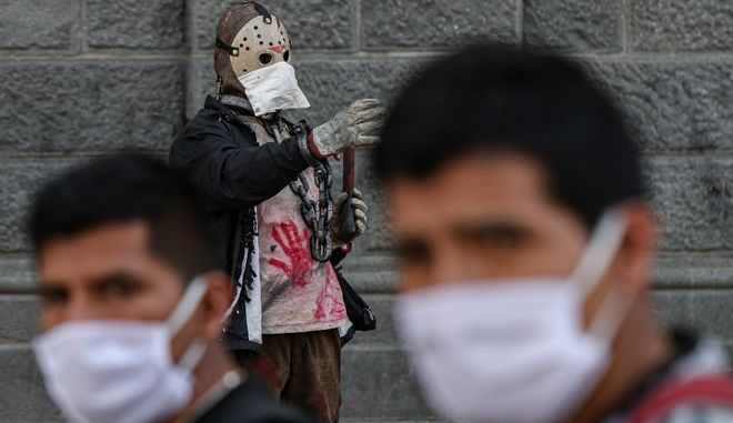 Κορονοϊός - Χιλή: Καταγράφηκε ο πρώτος θάνατος