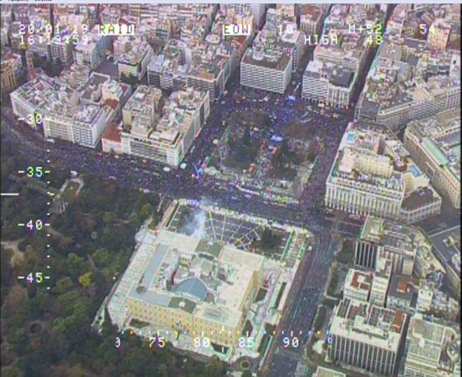ΕΛΑΣ για συλλαλητήριο στο Σύνταγμα: Αποτρέψαμε εισβολή στη Βουλή - Υπήρχαν χάρτες με τις εισόδους