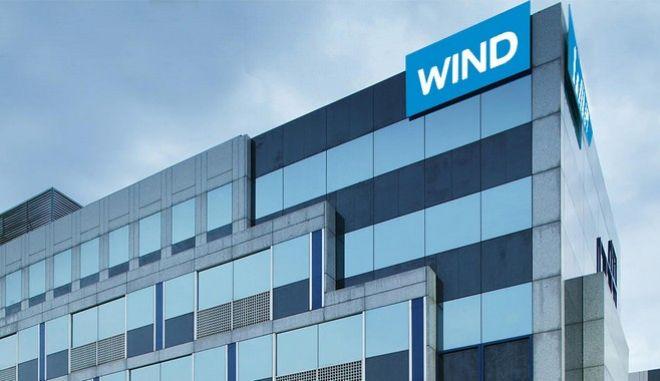 €525 εκατ. από τις διεθνείς αγορές αντλεί η WIND με ομόλογο πενταετούς διάρκειας