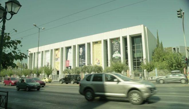 Το Μέγαρο Μουσικής Αθηνών