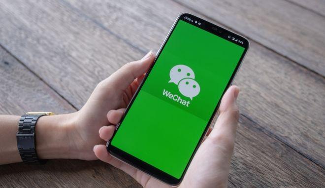 Η Κινέζικη εφαρμογή επικοινωνίας, WeChat