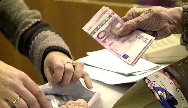 Την Τετάρτη η καταβολή του 'Εγγυημένου Κοινωνικού Εισοδήματος'
