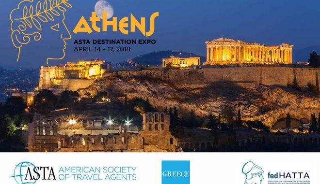 Ξεκινά το συνέδριο των Αμερικανών τουριστικών πρακτόρων στην Αθήνα