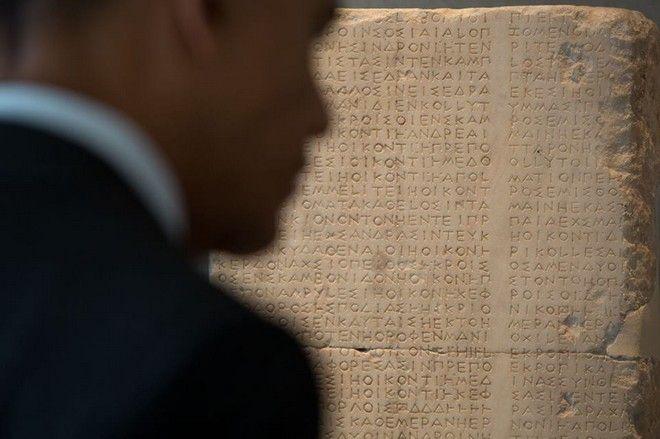Βίντεο ύμνος από τον Ομπάμα για τη Δημοκρατία, στην Ακρόπολη