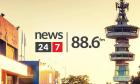 News 24/7 στους 88,6: Λεπτό προς λεπτό οι εξελίξεις στην 83η ΔΕΘ