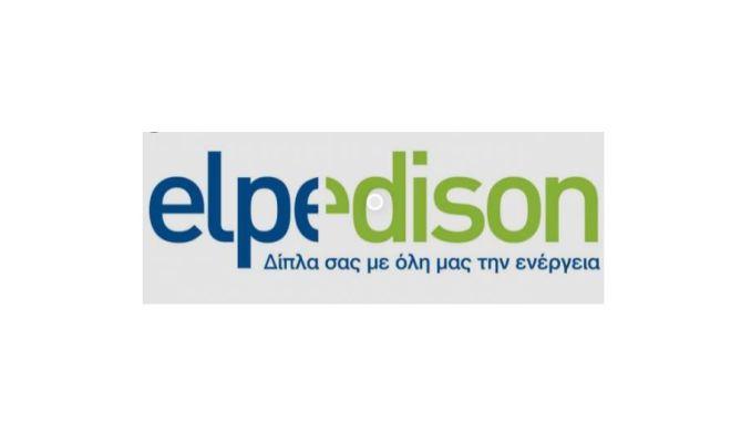Βασικά σημεία ομιλίας προέδρου ΕΣΑΗ και διευθύνοντος συμβούλου ELPEDISON, κ, Ν. Ζαχαριάδη