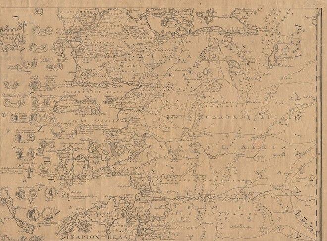 Η περιοδική έκθεση «ΕΠΑΝΑCYΣΤΑΣΗ '21: ΧΙΟΣ» στο Μουσείο Μαστίχας Χίου