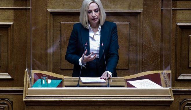 """Η Φώφη Γεννηματά στη συζήτηση του σχεδίου νόμου του Υπουργείου Οικονομικών """"Κύρωση του Κρατικού Προϋπολογισμού οικονομικού έτους 2021"""""""