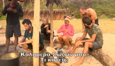 Survivor: Το διπλό παιχνίδι που παίζει ο Σώζων Παλαίστρος Χάρος