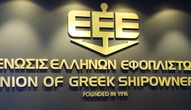 Τέσσερις υποτροφίες μεταπτυχιακών σπουδών προκηρύσσει η Ένωση Ελλήνων Εφοπλιστών