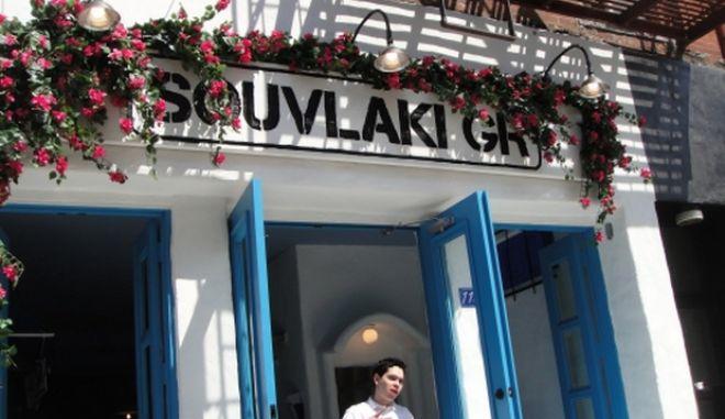 Το ελληνικό σουβλάκι στην Νέα Υόρκη. Τα νέα μαγαζιά που το έκαναν μόδα